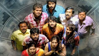 New Tamil Horror Movie | Latest Moive New Release | Tamil New Movie Full HD