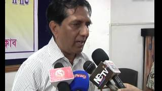 Lakhyadhar Choudhury r Janmo Xatobarxhiki