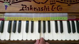 Harmonium Tutorials on Vaishnav Bhajans Sa27 Hare Krishna