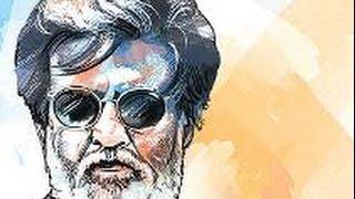 Kabali Super Star Rajnikanth Mega Hit Movie Mappillai | Latest Tamil Movie Kabali Rajnikanth