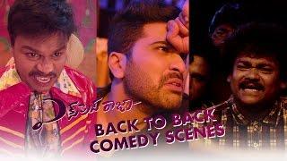 Express Raja Back To Back Comedy Scenes || Sharwanand || Surabhi || Prabhas Seenu || Sapthagiri
