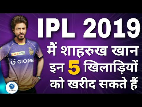 Xxx Mp4 IPL 2019 Shahrukh Khan Can Buy These 5 Players In IPL 2019 3gp Sex
