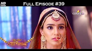 Ek Shringaar Swabhimaan - 9th February 2017 - एक श्रृंगार स्वाभिमान - Full Episode (HD)