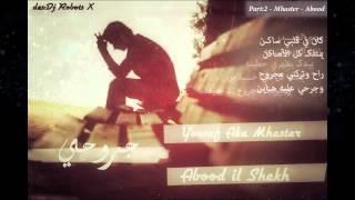 Yousef Aka Mhaster -FT-  Abood il Shekh - جروحي - 2015