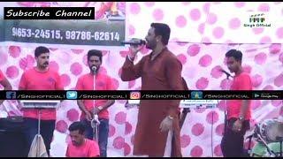 Masha Ali | Live Video Performance Full Official HD Video 2017 (Punjabi Mela Akhada)