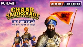 Chaar Sahibzaade: Rise of Banda Singh Bahadur | Full Audio Jukebox