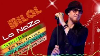 Cheb Bilal - Wayli Wayli