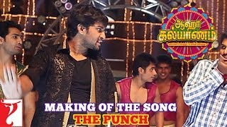 Making of The Punch Song - Aaha Kalyanam - [Tamil Dubbed]