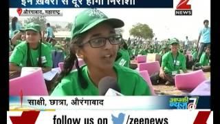 Watch: Aapki News