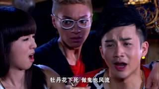 【一克拉梦想】The Diamonds Dream 43 蒋梦婕,阚清子,姚元浩,迟帅