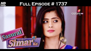 Sasural Simar Ka - 11th February 2017 - ससुराल सिमर का - Full Episode (HD)