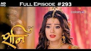 Shani - 21st December 2017 - शनि - Full Episode