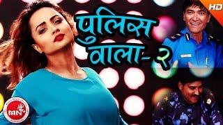 New Nepali Lok Dohori Song | Police Wala 2 - Sandeep Neupane & Mandavi Tripathi | Ft.Namrata Sapkota