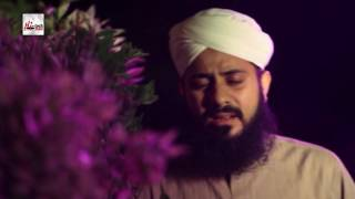 LAJPAL NABI MERE - AL-HAAJ HAFIZ GHULAM MUSTAFA QADRI - OFFICIAL HD VIDEO - HI-TECH ISLAMIC