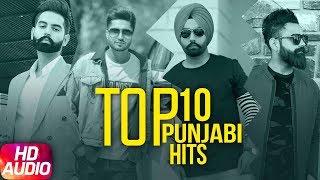 Top+10+Punjabi+Hits+2018+%7C+Audio+Jukebox+%7C+Parmish+Verma+%7C+Mankirt+Aulakh+%7C+Amrit+Maan+%7C+Ammy+Virk