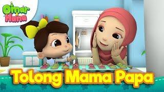 Lagu Kanak-Kanak Islam | Tolong Mama Papa | Omar & Hana