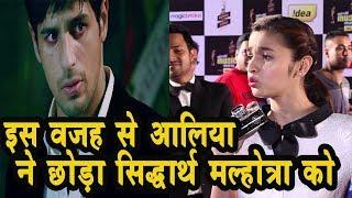 इस वजह से Alia Bhatt ने छोड़ा  Sidharth Malhotra को , Breakup हुआ Confirm