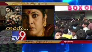 Baahubali 2 : 6 shows in AP theatres, cine fans irked - TV9
