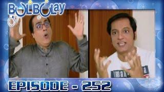 Bulbulay Ep 252 - ARY Digital Drama