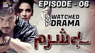 Besharam Episode 06 - ARY Digital Drama
