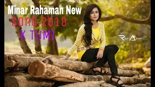 K Tumi Minar Rahman New song 2018/ Official music