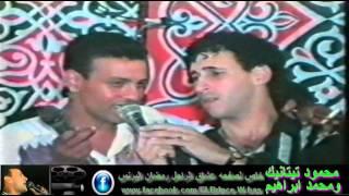 رمضان البرنس ومصطفي حماده سلطنه وطرب♥ سيره الحب (new.HDQ