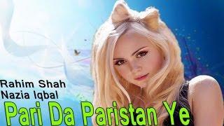 Nazia Iqbal - Pari Da Paristan Ye