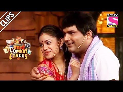 Xxx Mp4 Kapil Amp Sumona Husband Amp Wife Kahani Comedy Circus Ki 3gp Sex