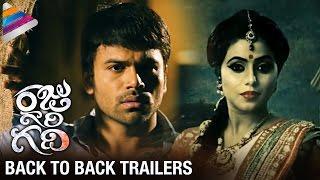 Raju Gari Gadhi Movie | Back to Back Trailers | Ashwin Babu | Dhanya Balakrishna | Telugu Filmnagar
