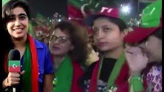 PTI Karachi Girls Interview