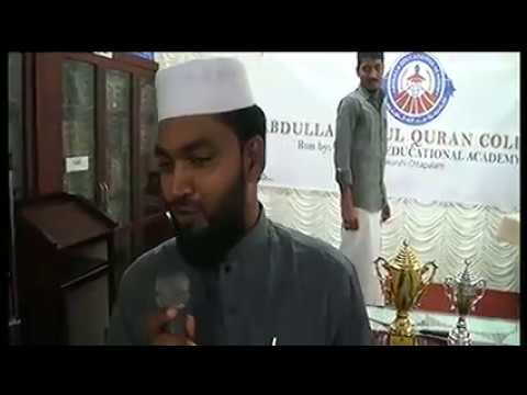 Kabeer Baqavi Live AEAccademy │Abdulla Hiflul Quraan College Rabeeh Fest│26/12/2016