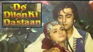 Do Dilon Ki Dastan (Bollywood Superhit Movie) | Sanjay Dutt, Padmini Kolhapure, Shakti Kapoor