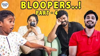 BLOOPER ALERT..! | Part - 4 | LittleTalks
