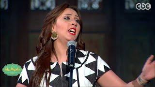 #صاحبة_السعادة | أغنية مصر اليوم في عيد - المطربة سارة زكي