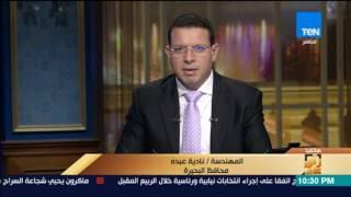 رأي عام | محافظ البحيرة: سعيدة جداً بقرارات الرئيس تجاه المحافظة فمن جد وجد