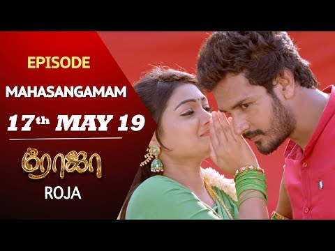 Xxx Mp4 ROJA Serial Mahasangamam Episode 17th May 2019 SunTV Serial Saregama TVShows 3gp Sex