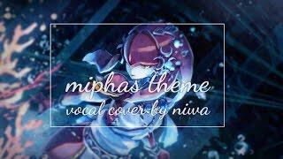 ❁『Miphas Theme』 Zelda Breath of the Wild Cover 【niwa】