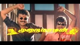 Murai Maaman | Tamil Hit Full Movie | Jayaram & Kushboo