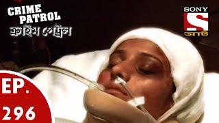 Crime Patrol - ক্রাইম প্যাট্রোল (Bengali) - Ep 296 - A Nation Awakens (Part-1)