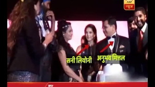 Anubhav Mittal, kingpin of Social Trade Scam celebrated birthday with Sunny leone and Amis