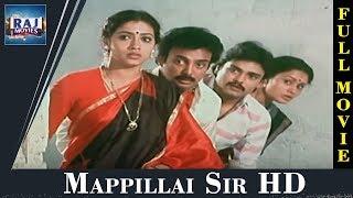 Mappillai Sir Full Movie HD
