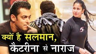 Tiger Zinda Hai के सेट पर Katrina पर भड़के Salman Khan