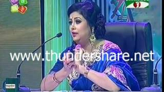 Channel i Shera nachiye    allah megh de pani de tui