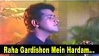 Raha Gardishon Mein Hardam -  Emotional Song - Mohammed Rafi @ Do Badan - Asha Parekh, Manoj Kumar