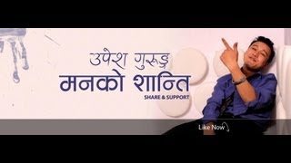 Maan Ko Shanti (Official M/V)