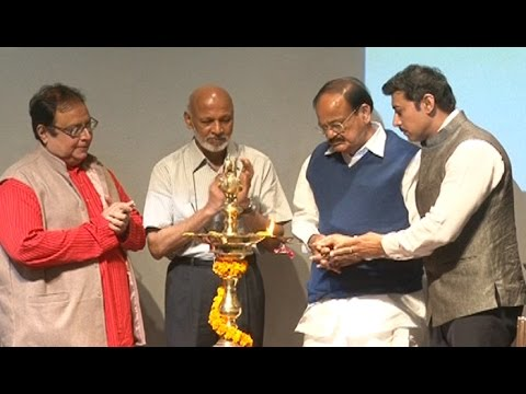 Inauguration of 'Independence day Film Festival'