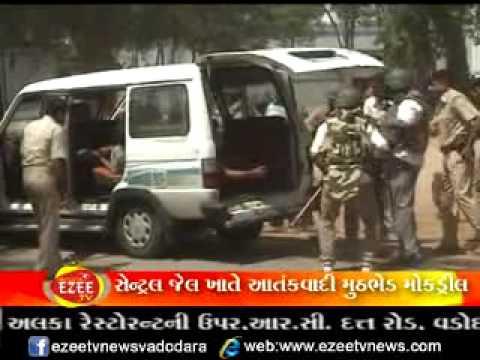 Central Jaill Khtate Antakvadi Mutbhed Mokdril EzeeTv News 20-03-2013