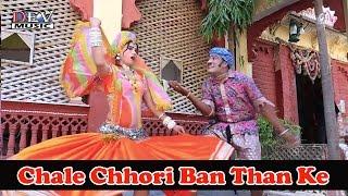 Rajasthani DJ songs 2014 New   CHORI CHALI BAN THAN KE   Hot Dhamaal Dance Song   HD Video Song