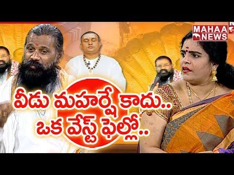 Xxx Mp4 Karate Kalyani Explains About Her Controversy With Ramanananda Maharshi Mahaa News 3gp Sex