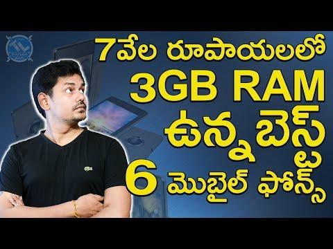 Xxx Mp4 Under 7000 3GB Ram Best Mobile Phones In Telugu Tech Logic 3gp Sex